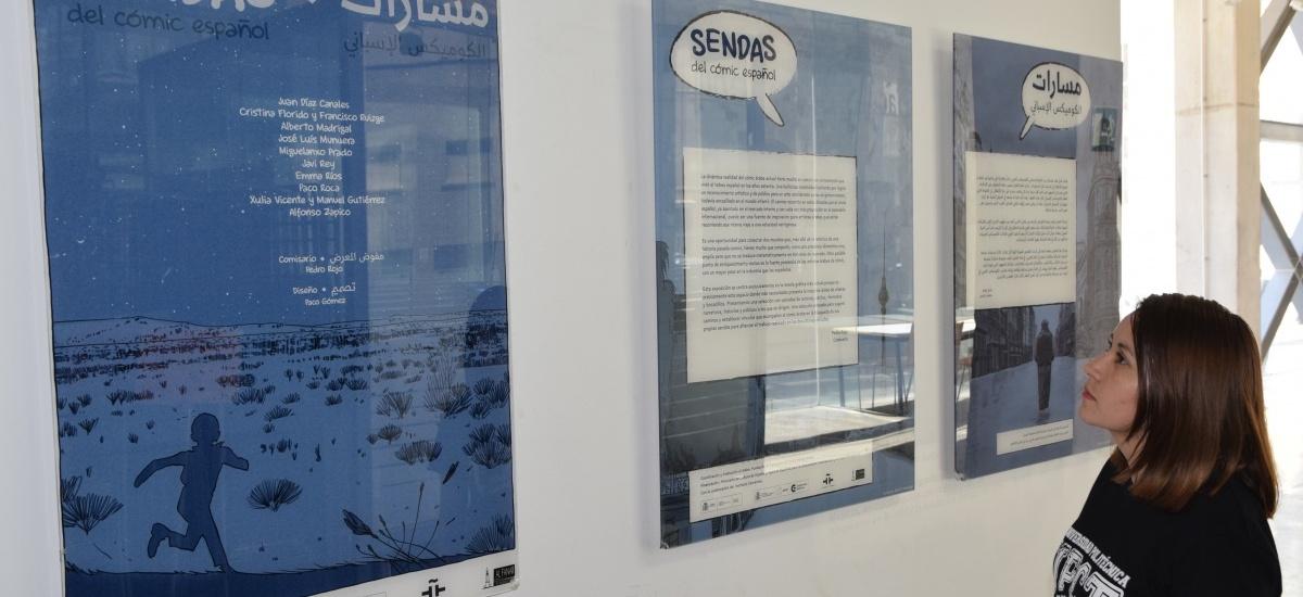 """Exposición """"Sendas del cómic español en la UPCT"""""""