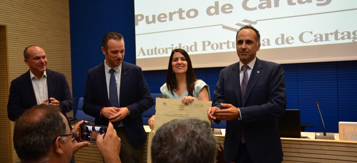 La cátedra del Puerto convoca premios a los mejores trabajos fin de estudios