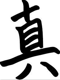 Campus Internacional de Verano: SHODÔ. Introducción a la caligrafía japonesa